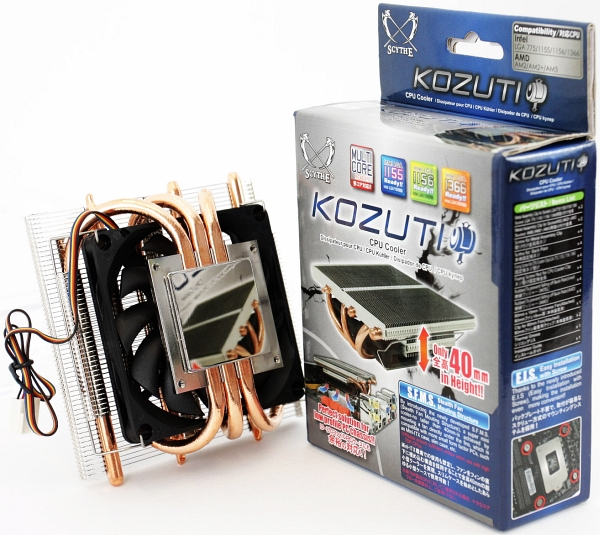 Kozuti_cooler_box_normal