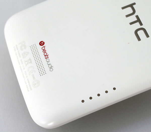 htc-back-beats-audio