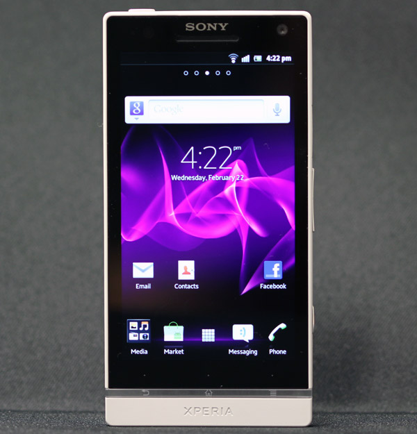 xperia-full-frontal-nudity