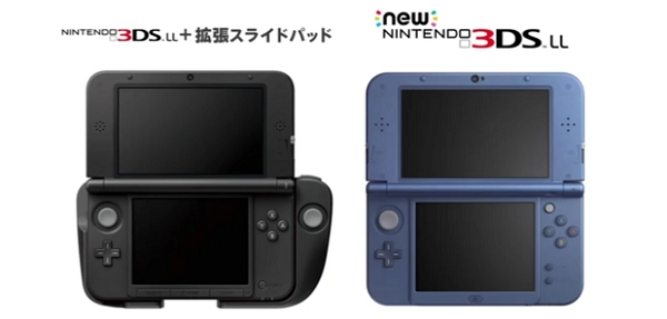 Nintendo new3ds3dsxl 1