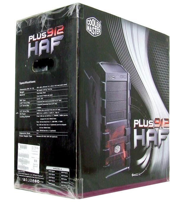 haf-912-plus-box-side1