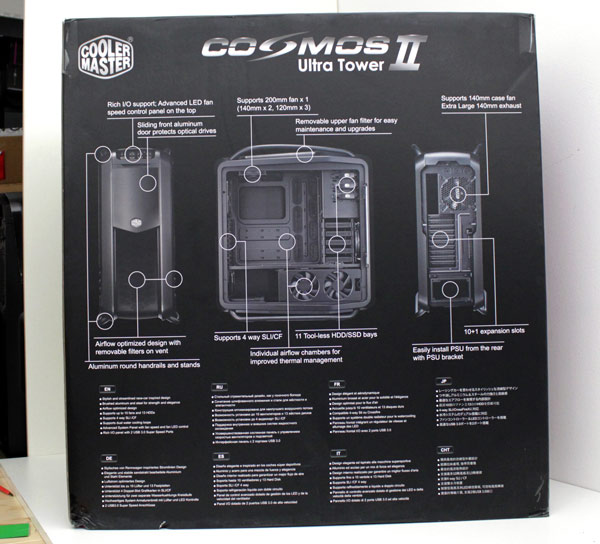 cosmos-II-box-back