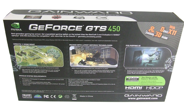 Gainward-450-GLH-box-back