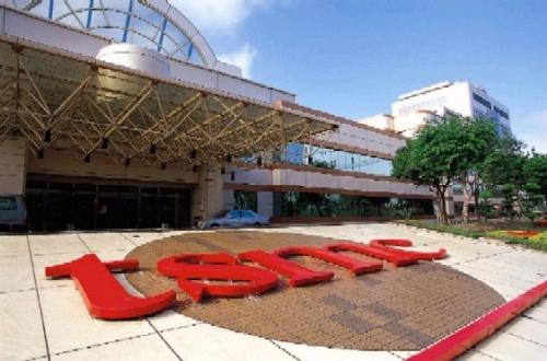 TSMC confident it can beat Samsung to 10nm