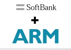 ARM sells for an arm and a leg