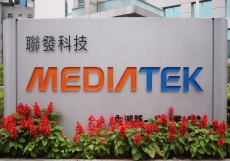 MediaTek expected to do well in the third quarter