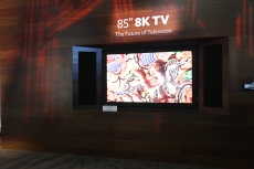 Sharp readies 8K production telly