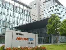 Mediatek wants to push power management