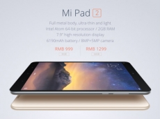 Xiaomi Mi Pad 2 tablet goes to Intel