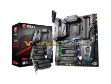 MSI's flagship Z370 Godlike motherboard pixellized