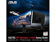 ASUS MG279Q joins AMD FreeSync monitor lineup