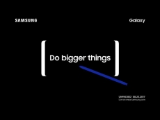 Samsung sends out invites for Galaxy Note 8