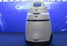 Chinese to deploy Daleks as police