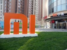 Xiaomi's own chip is a bit lack luster