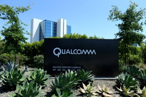 Qualcomm gets Taiwan Ministry of Economic Affairs' backing