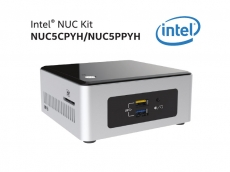 Intel NUC gets Braswell overhaul
