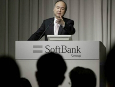 SoftBank gives Saudi Arabia a quarter of ARM