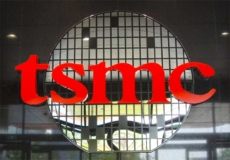 TSMC advanced wafer plant in China