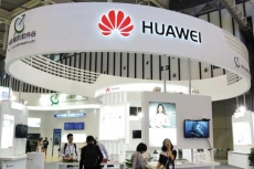 Huawei getting into the PC business