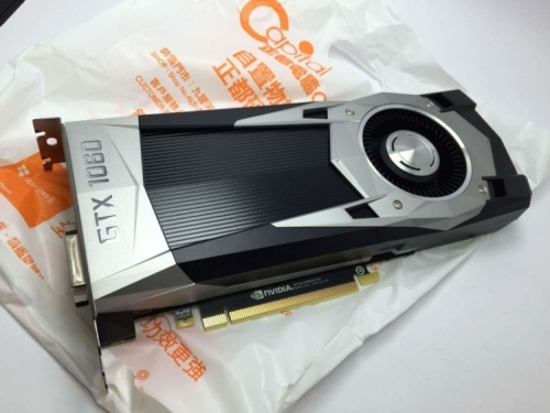 Nvidia Geforce GTX 1060 specifications leaked