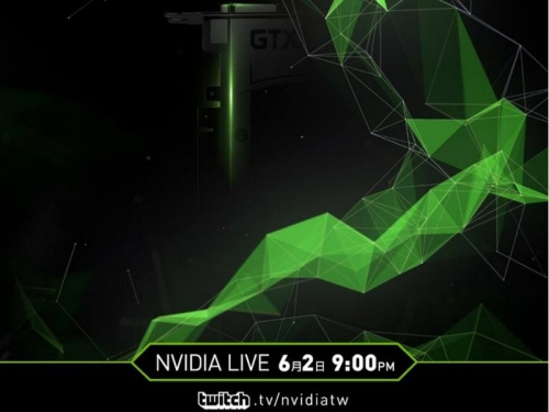 Nvidia GTX 980 Ti to launch on June 2nd