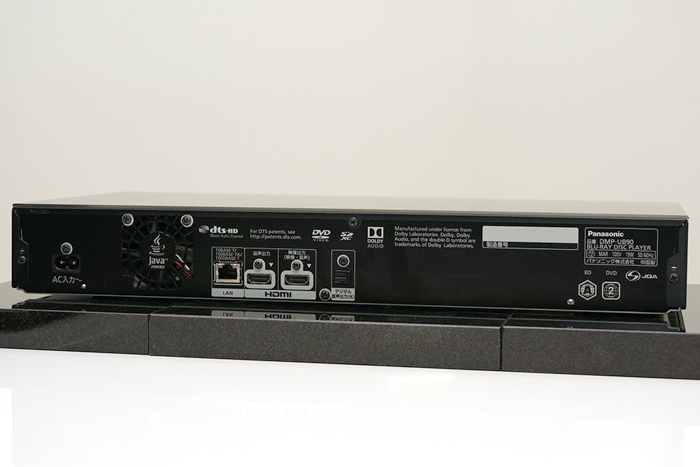 panasonic dmp ub90 back