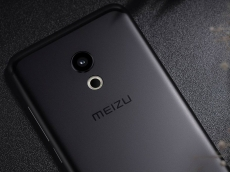 Meizu with edge display coming