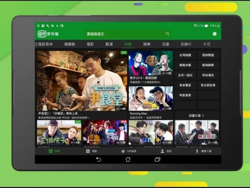 Alibaba and Tencent's plans to buy iQIYI stall