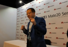 Huawei's artificial intelligence is universal