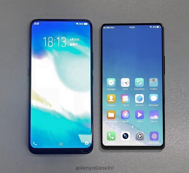 Vivo shows 5G version of NEX S