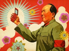 Chinese phones being used for monitoring