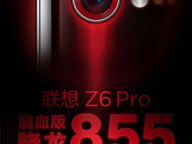 Lenovo teases Z6 Pro with Snapdragon 855 SoC