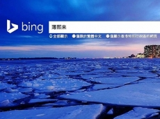 Bing not banned in China