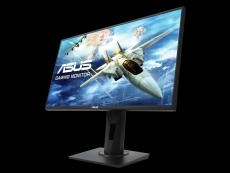 Asus unveils new 24.5-inch VG258Q gaming monitor