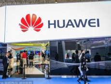 US government strong arms telcos to abandon Huawei