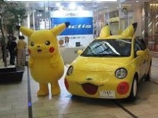 Land of the Rising Pokemon first to get self driving cars