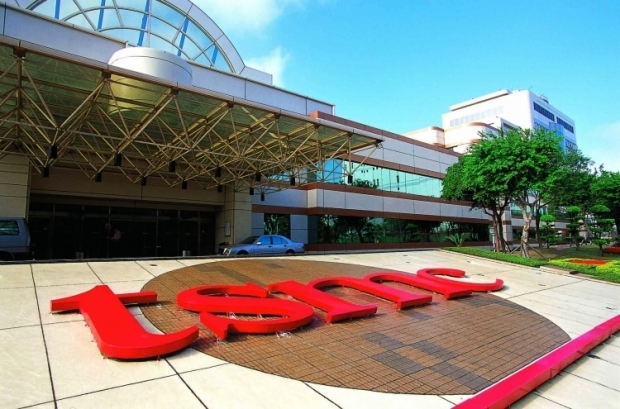 TSMC to begin 7nm volume production in Q1 2018