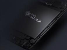 Meizu mCharge will charge battery in 20 minutes