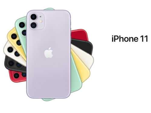 Apple unveils the new iPhone 11