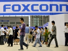 Foxconn shifts 155 US jobs to Mexico