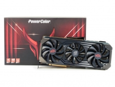Powercolor shows RX 6900 XT Red Devil Ultimate