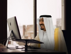 Apple prepares to enter Saudi Arabia